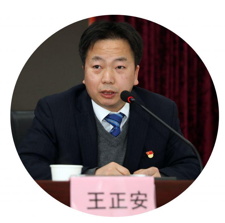 王正安副院长.JPG